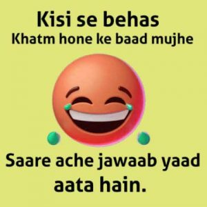 Funny Whatsapp Dp Images Wallpaper Download