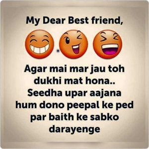 Funny Whatsapp Dp Images Wallpaper Free