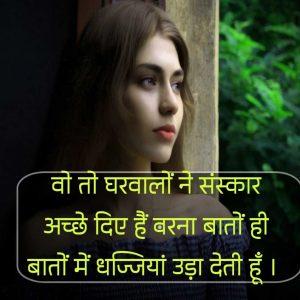 Hindi Me Killar Whatsapp Dp Images Pics DOwnload