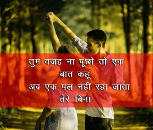Hindi Shayari Images for Whatsapp