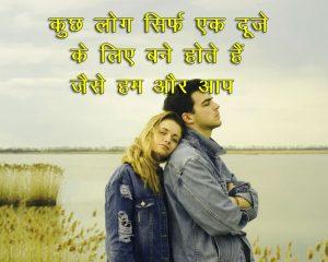 Hindi Shayari Wallpaper New