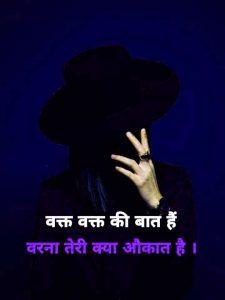 Killar Whatsapp Dp Images Pics Download