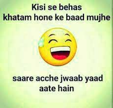 Latest p Funny Whatsapp Dp Images Pics Download