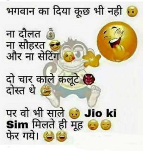 Latest Funny Whatsapp Dp Images Pics Download