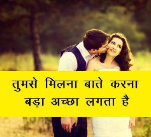 Latest HD Hindi Shayari Pics Images