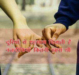 Lover Couple Beautiful Hindi Shayari Pics Images