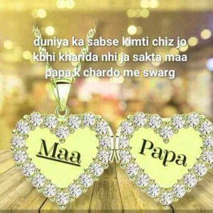Mom Dad Whatsapp Dp Images Pics New Download