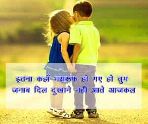New Free Hindi Shayari Full HD Images Photo Download