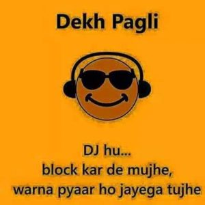 New Funny Whatsapp Dp Images Pics Download