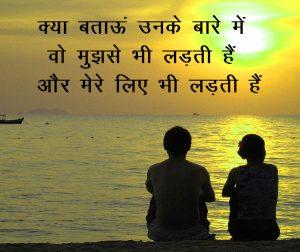 New HD Beautiful Hindi Shayari Images