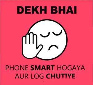 New Top Funny Whatsapp Dp Images Pics Download