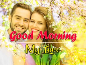 Sweet Couple P Friend Good Morning Pics Images Download