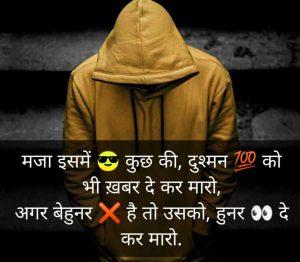 Top Killar Whatsapp Dp Images Pics Download With Attitude boys