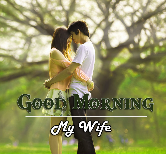 Love Couple Good Morning Wishes Images In 1080P