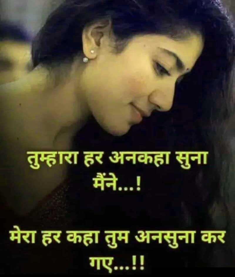 Best Bewafa Shayari Whatsapp DP Hd