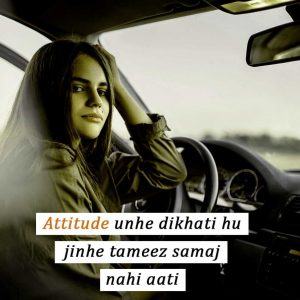 Attitude Whatsapp DP Download Images