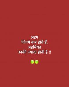 Attitude Whatsapp DP Pictures
