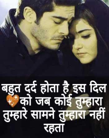 Best Bewafa Shayari Whatsapp DP Download Images