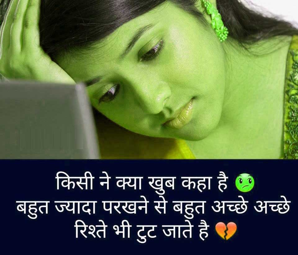 Best Bewafa Shayari Whatsapp DP Images