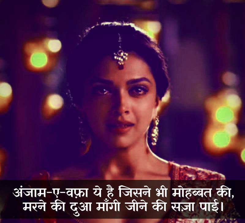 Best Crying Whatsapp DP Download