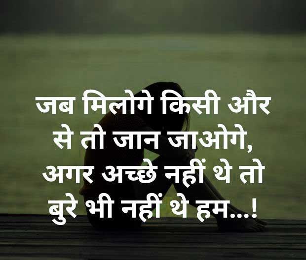 Best Emotional Whatsapp DP Images Hd