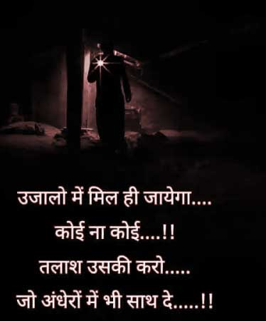 Best Emotional Whatsapp DP Images Photo