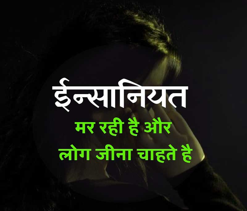 Best Emotional Whatsapp DP Images Pictures