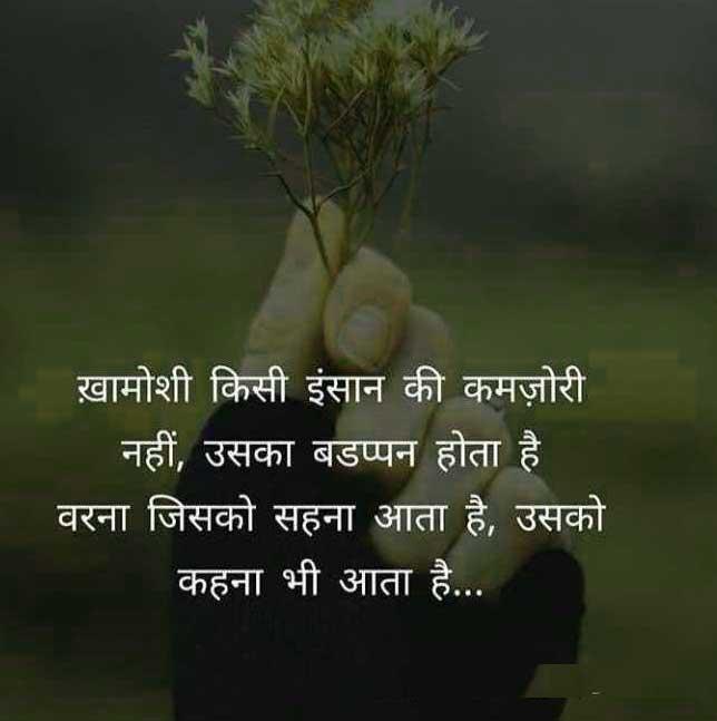 Best Emotional Whatsapp DP Images