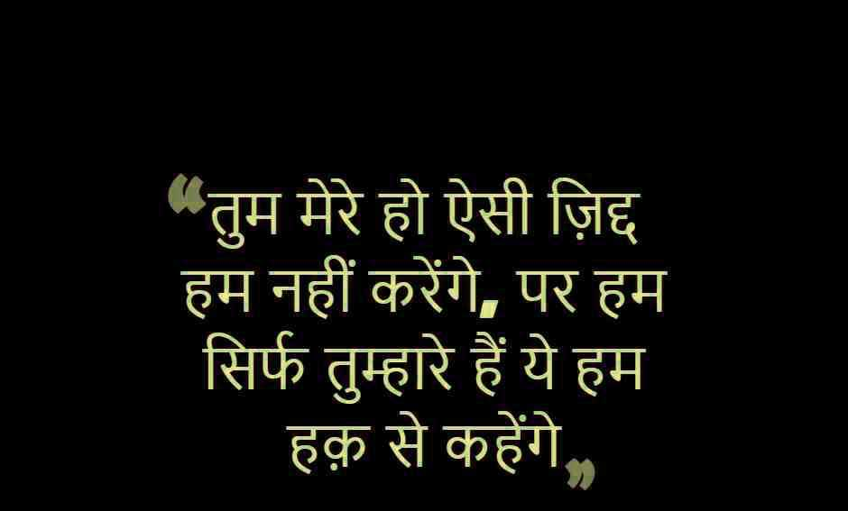 Best Emotional Whatsapp DP Photo Images