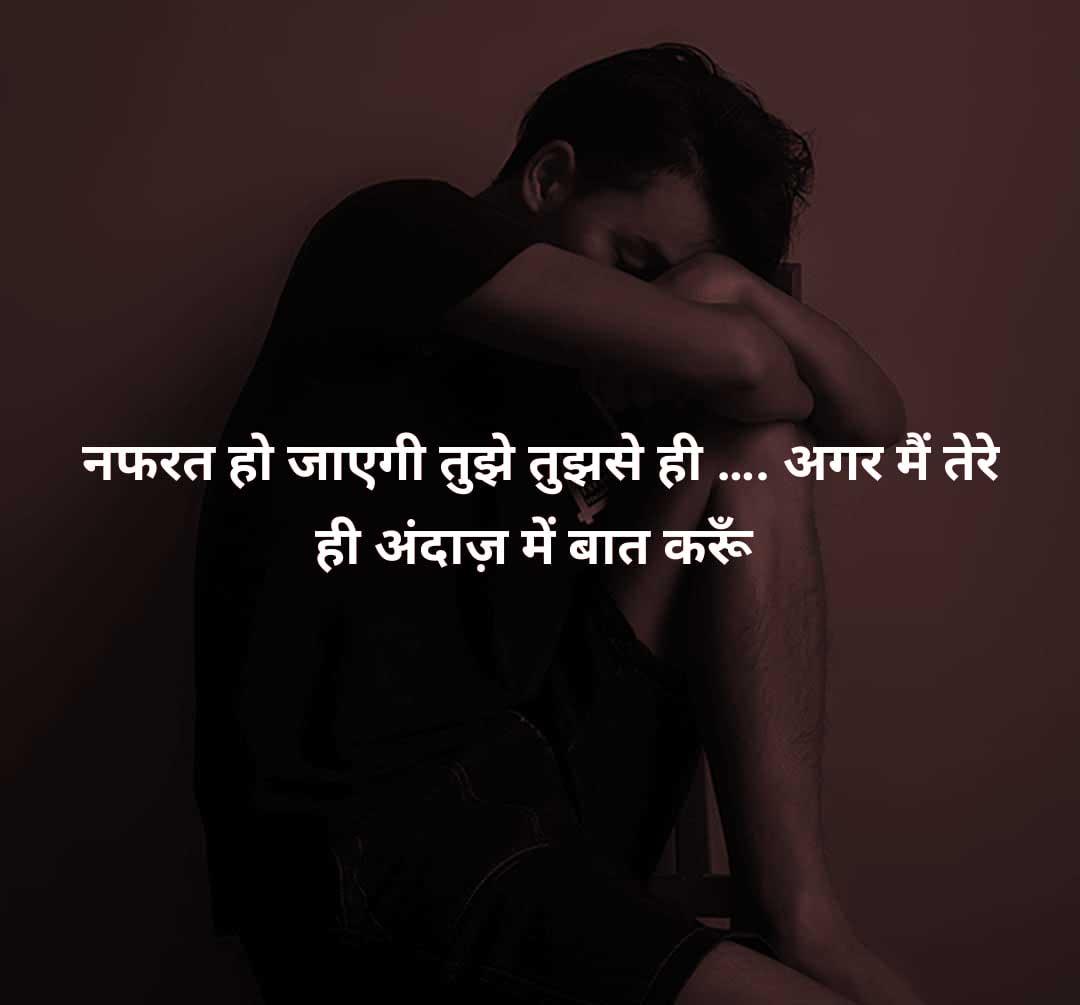 Best Emotional Whatsapp DP Pics Hd