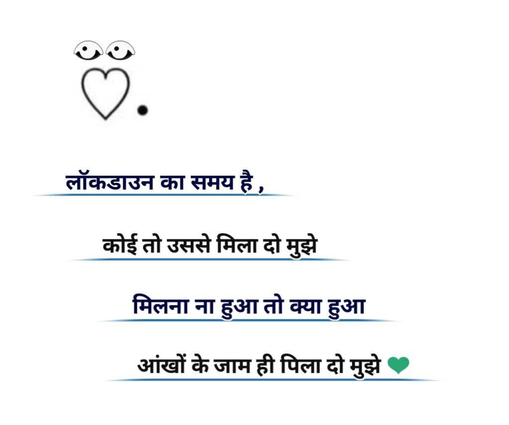 Best Emotional Whatsapp DP Pics