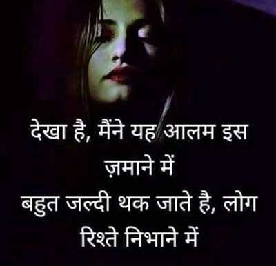 Best Emotional Whatsapp DP Pictures