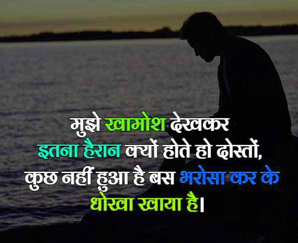 Best Emotional Whatsapp DP