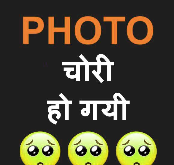 Best Group Whatsapp DP Images Pics