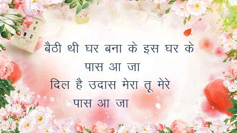 Best HD Hindi Shayari Images 2