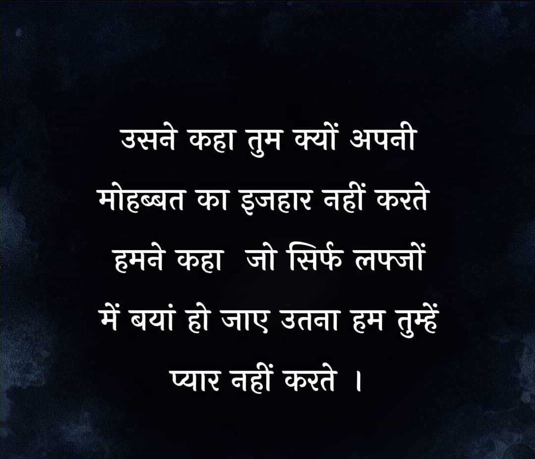 Best Hindi Life Quotes Whatsapp DP Images Free