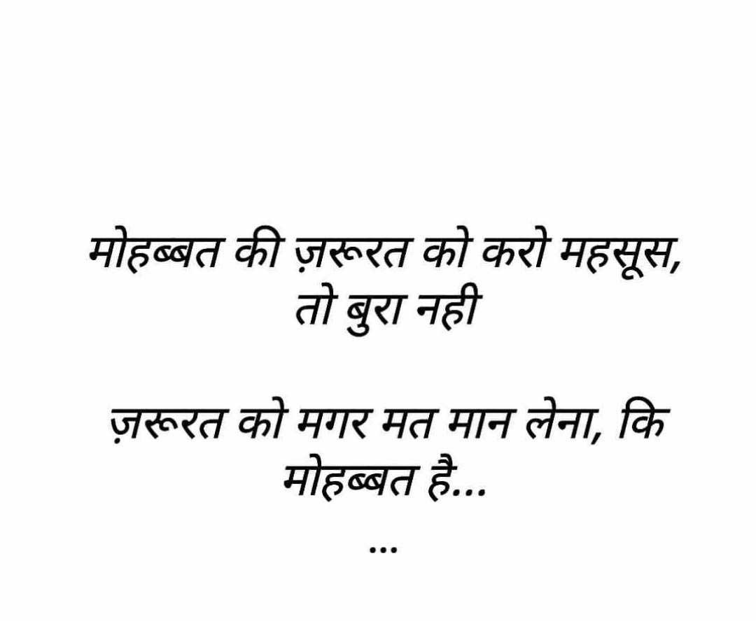 Best Hindi Life Quotes Whatsapp DP Images Hd Free