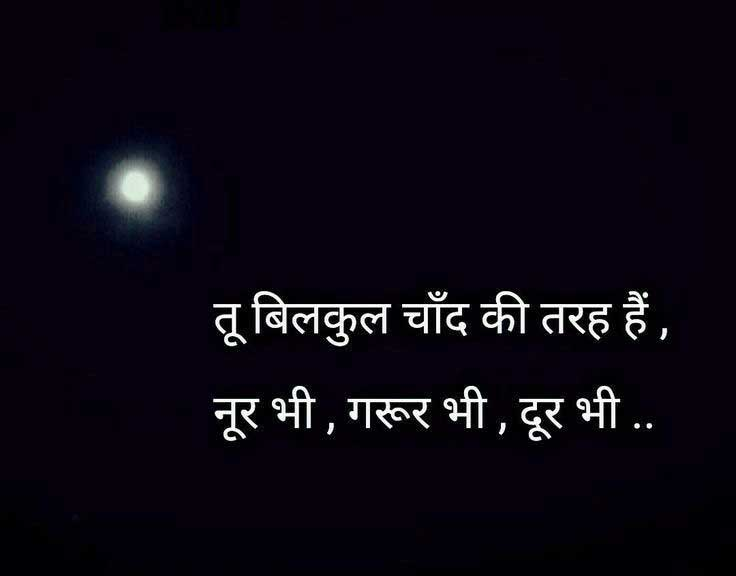 Best Hindi Life Quotes Whatsapp DP Images Hd