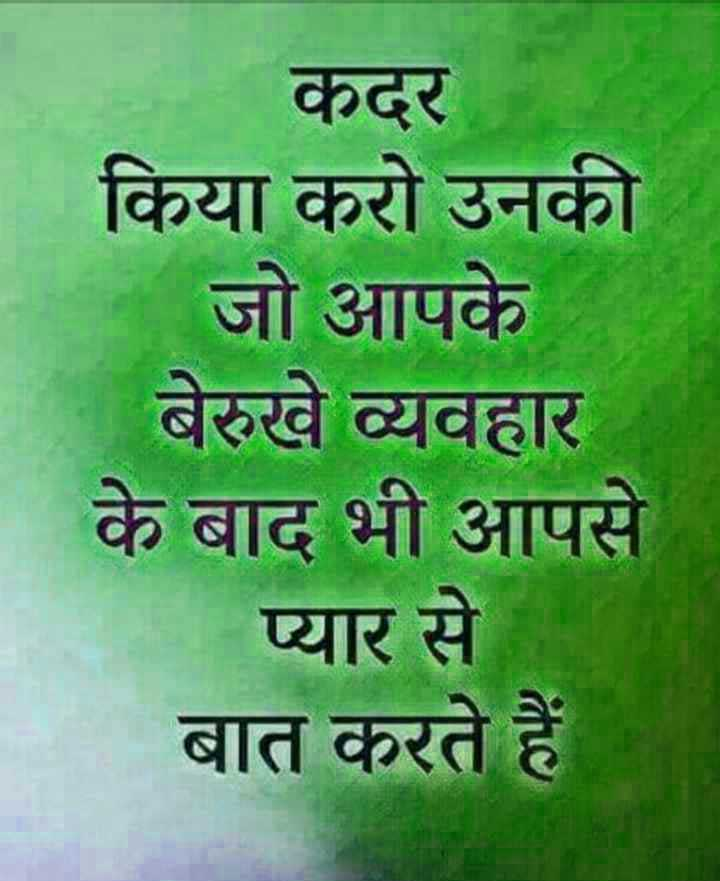 Best Hindi Life Quotes Whatsapp DP Photo Hd