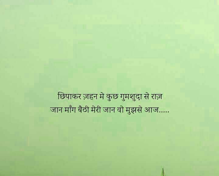 Best Hindi Life Quotes Whatsapp DP Pics FRee