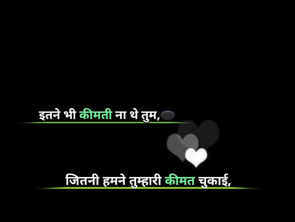 Best Hindi Quotes Whatsapp DP Hd