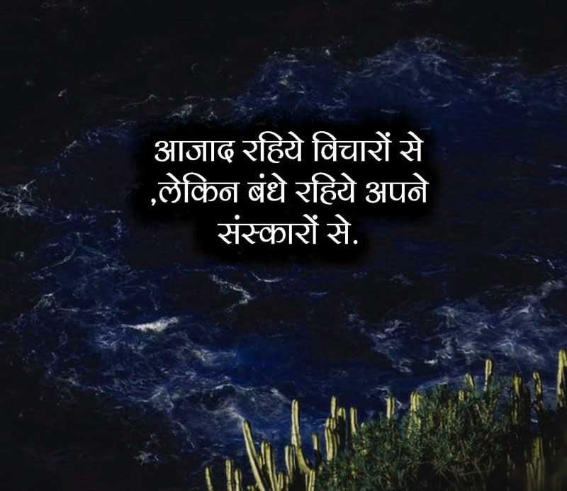 Best Hindi Whatsapp DP Download Hd Free