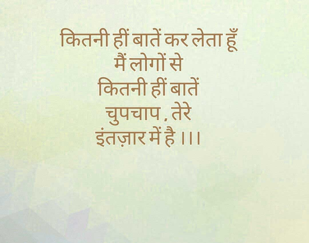 Best Hindi Whatsapp DP Download Images