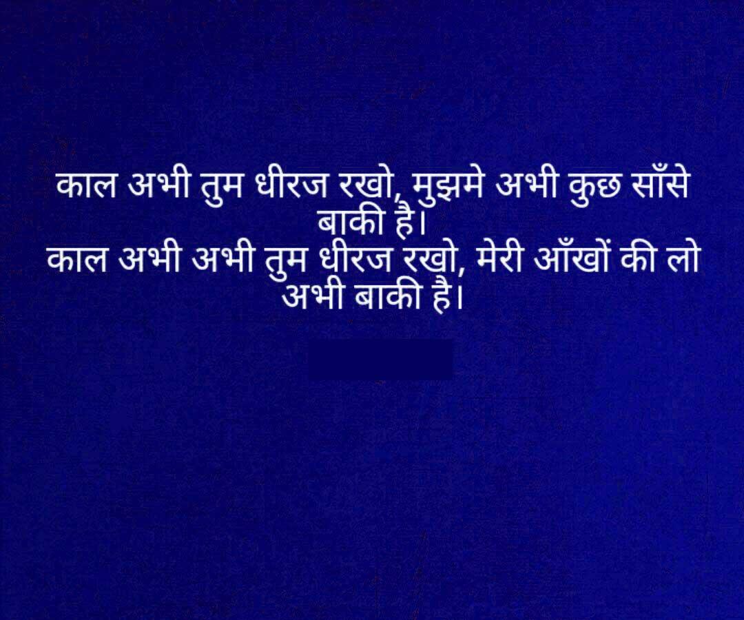 Best Hindi Whatsapp DP HD Images Free