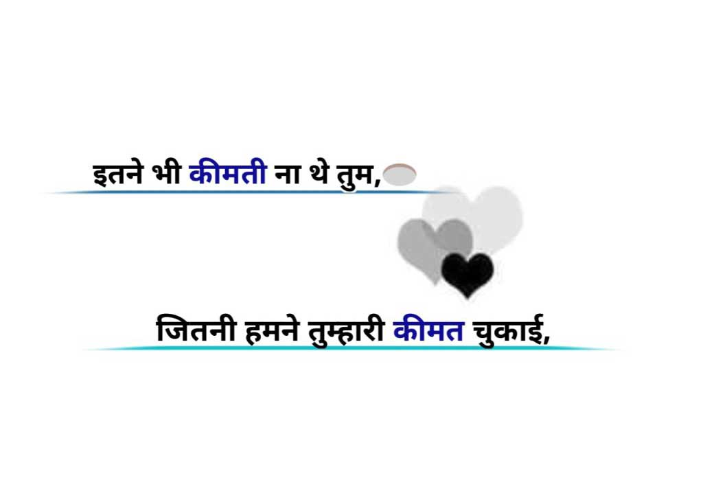 Best Hindi Whatsapp DP Images Download