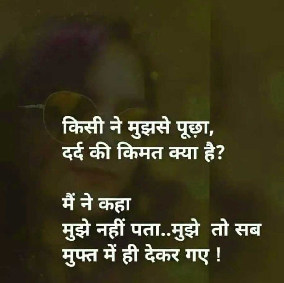 Best Hindi Whatsapp DP Images Hd Free