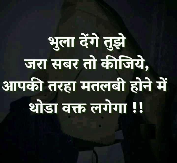 Best Hindi Whatsapp DP Images Hd