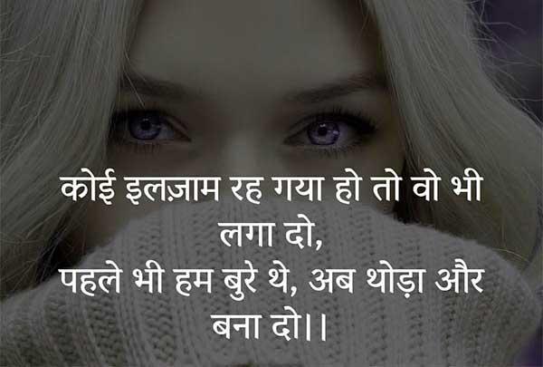 Best Hindi Whatsapp DP Images Pics