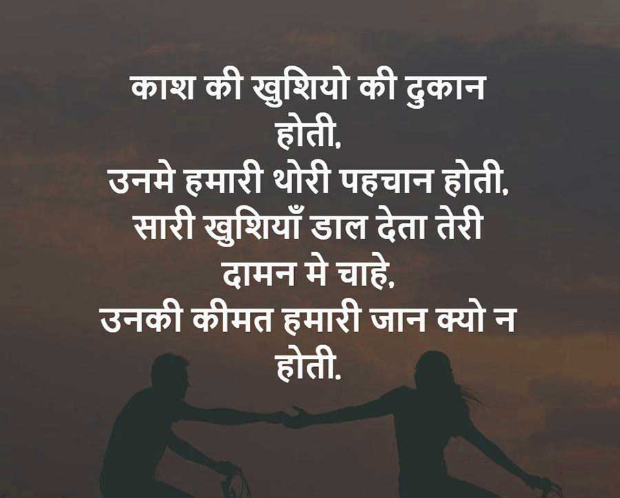 Best Hindi Whatsapp DP Images Pictures