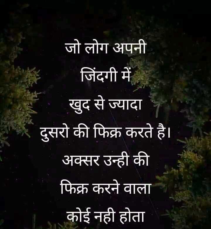 Best Hindi Whatsapp DP Images Wallpaper